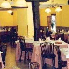 Hotel Puerto Calderon питание фото 2