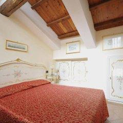 Отель Ca' Leon D'Oro Италия, Венеция - 2 отзыва об отеле, цены и фото номеров - забронировать отель Ca' Leon D'Oro онлайн комната для гостей фото 2