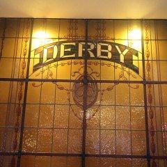 Hotel Derby Брюссель интерьер отеля