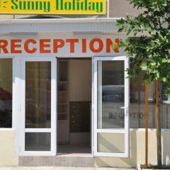 Отель Sunny Holiday Болгария, Солнечный берег - 1 отзыв об отеле, цены и фото номеров - забронировать отель Sunny Holiday онлайн банкомат