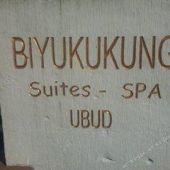 Отель Biyukukung Suite & Spa сауна
