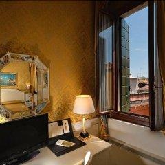 Отель Duodo Palace Hotel Италия, Венеция - 2 отзыва об отеле, цены и фото номеров - забронировать отель Duodo Palace Hotel онлайн