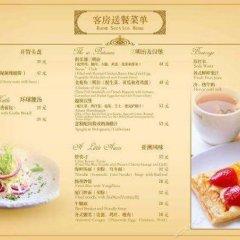 Отель Atour Hotel Tianjin Jinwan Square Китай, Тяньцзинь - отзывы, цены и фото номеров - забронировать отель Atour Hotel Tianjin Jinwan Square онлайн интерьер отеля фото 2