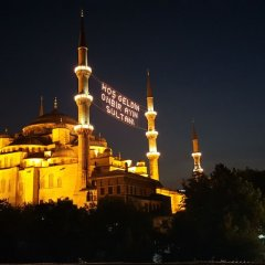 Ararat Hotel Турция, Стамбул - 1 отзыв об отеле, цены и фото номеров - забронировать отель Ararat Hotel онлайн фото 11