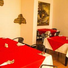 Отель Puerta de San Antonio Колумбия, Кали - отзывы, цены и фото номеров - забронировать отель Puerta de San Antonio онлайн помещение для мероприятий фото 2