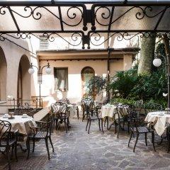 Adler Cavalieri Hotel питание фото 2