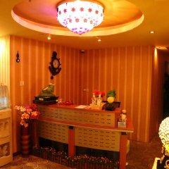 Golden Square Hotel Apartments сауна