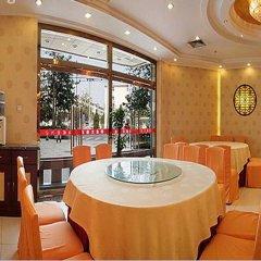 Отель Beijing Exhibition Centre Hotel Китай, Пекин - отзывы, цены и фото номеров - забронировать отель Beijing Exhibition Centre Hotel онлайн бассейн фото 3