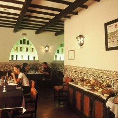 Hotel Rainha Santa Isabel питание