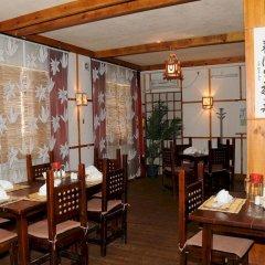 Гостиница Грин Казахстан, Атырау - отзывы, цены и фото номеров - забронировать гостиницу Грин онлайн питание фото 2
