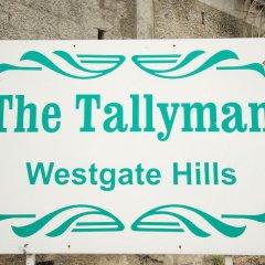 Отель The Tallyman парковка