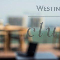 Отель Westin Santa Fe Мехико развлечения