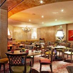 Tschuggen Grand Hotel Arosa питание фото 3