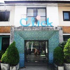 Отель The Click Guesthouse