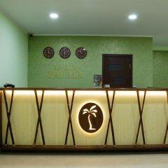 Гостиница Пальма интерьер отеля