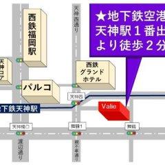 Отель Valie Tenjin Фукуока городской автобус