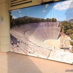 Epidavros Hotel парковка