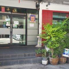 De Talak Hostel Бангкок банкомат