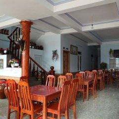 Huy Hoang Hostel Шапа питание фото 3