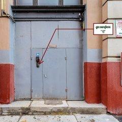 Гостиница Авита Красные Ворота развлечения