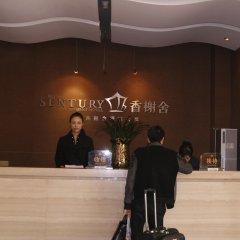 Отель Beijing Sentury Apartment Hotel Китай, Пекин - отзывы, цены и фото номеров - забронировать отель Beijing Sentury Apartment Hotel онлайн интерьер отеля фото 3