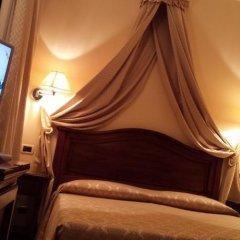 Отель Rio Alto Италия, Венеция - отзывы, цены и фото номеров - забронировать отель Rio Alto онлайн детские мероприятия фото 2