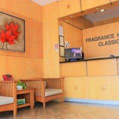 Fragrance Hotel - Classic интерьер отеля фото 3