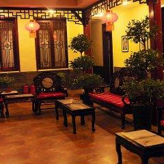 Beijing Hyde Courtyard Hotel питание