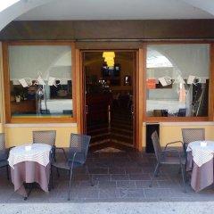 Отель Speranza Италия, Кастельфранко - отзывы, цены и фото номеров - забронировать отель Speranza онлайн гостиничный бар