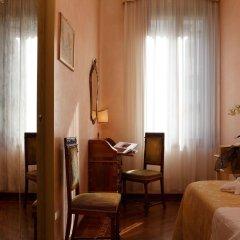 Отель Pensione Accademia - Villa Maravege Италия, Венеция - отзывы, цены и фото номеров - забронировать отель Pensione Accademia - Villa Maravege онлайн удобства в номере
