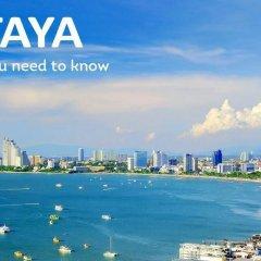 Отель A & M Villa Pattaya Таиланд, Паттайя - отзывы, цены и фото номеров - забронировать отель A & M Villa Pattaya онлайн пляж