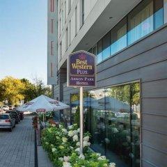Отель BEST WESTERN PLUS Arkon Park Hotel Польша, Гданьск - 2 отзыва об отеле, цены и фото номеров - забронировать отель BEST WESTERN PLUS Arkon Park Hotel онлайн парковка