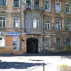 Гостиница Garmoniya 888