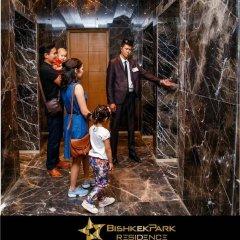 Отель Bishkekpark Residence Кыргызстан, Бишкек - отзывы, цены и фото номеров - забронировать отель Bishkekpark Residence онлайн развлечения