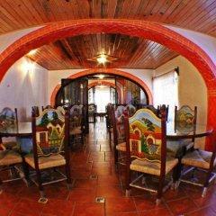 Отель Plaza Mexicana Margaritas гостиничный бар