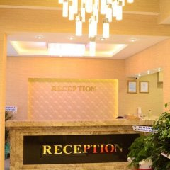 Otel Alcazar Турция, Кахраманмарас - отзывы, цены и фото номеров - забронировать отель Otel Alcazar онлайн интерьер отеля фото 2
