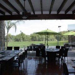 Hotel Villa Mexicana питание фото 3