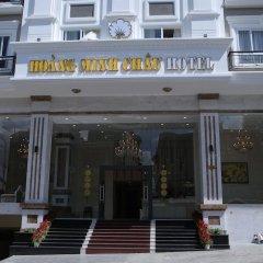 Hoang Minh Chau Ba Trieu Hotel Далат вид на фасад