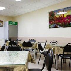 """Гостиница Hostel """"ZVEZDA"""" в Москве отзывы, цены и фото номеров - забронировать гостиницу Hostel """"ZVEZDA"""" онлайн Москва помещение для мероприятий"""