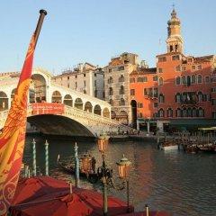 Отель Ca' Rialto House Италия, Венеция - 2 отзыва об отеле, цены и фото номеров - забронировать отель Ca' Rialto House онлайн приотельная территория