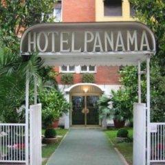 Отель Panama Garden фото 13