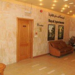 Belle Vue Hotel Амман сауна