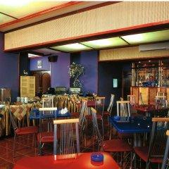 Гостиница Максима Заря в Москве - забронировать гостиницу Максима Заря, цены и фото номеров Москва гостиничный бар