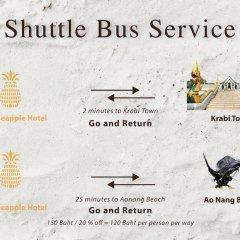 Отель Hula Hula Anana Таиланд, Краби - отзывы, цены и фото номеров - забронировать отель Hula Hula Anana онлайн городской автобус