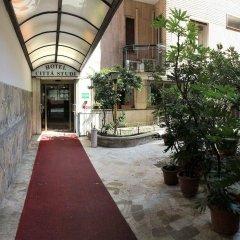 Отель Città Studi Милан интерьер отеля фото 2