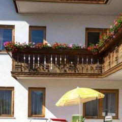 Отель Residence Krone Сцена гостиничный бар