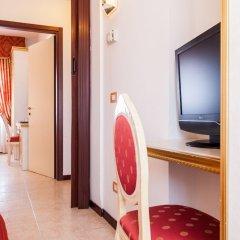 Hotel King удобства в номере