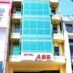 Отель A25 Hai Ba Trung Хошимин банкомат