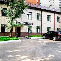 Отель Кауфман Москва