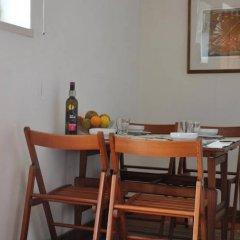 Отель Quinta do Moinho da Páscoa питание